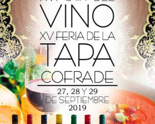 XVI Cata del Vino de Baena y XV Ruta de la Tapa Cofrade