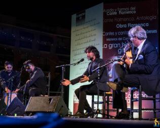 Festival de Cante Grande Fosforito