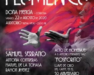 XLVIII Vendimia Flamenca